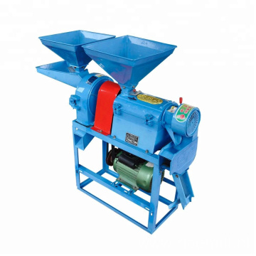 Mini Rice Combine Mill Machine Price